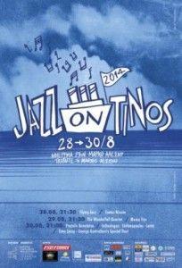Jazz on Tinos 2014 – Αφιέρωμα στον Μάρκο Αλεξίου