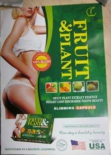The lunatic world of dangerous weight loss supplements. http://www.hollandclinic.com/health-alerts
