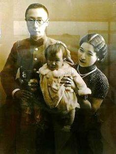Japanese family. 1938.
