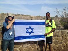 We <3 Israel