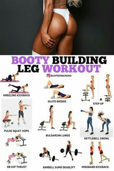 Fitness Workouts, Leg Workouts For Men, Fitness Motivation, Fitness Workout For Women, Fitness Routines, Body Fitness, Fun Workouts, Back Workout Women, Physical Fitness
