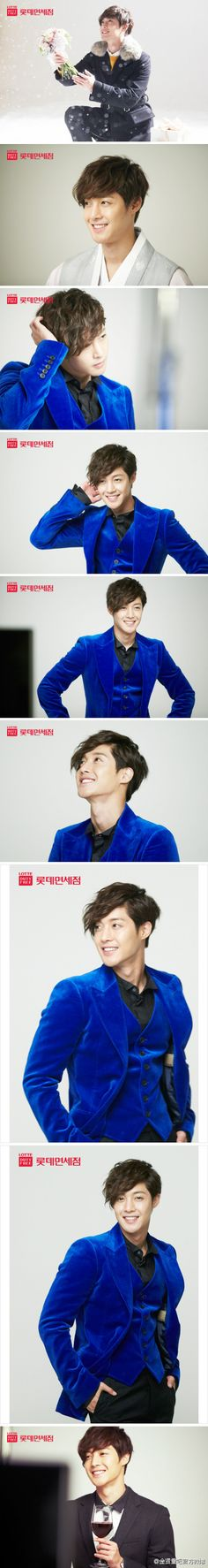 Kim Hyun Joong for Lotte
