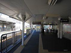 Chidorichō Station (千鳥町駅)