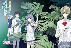 Lam Sí 2 Chap 67 Lan Chi, Blue Wings, Fairy Tail Ships, Demon King, Webtoon, Manhwa, Otaku, Anime Art, Alice