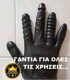 Funny Greek Quotes, Funny Quotes, I Laughed, Funny Pictures, Jokes, Lol, Humor, Poppy, Toys