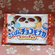 KABAYA SAKU SAKU PANDA CRISP WAFER WITH CHOCOLATE