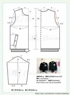 me encantaria que me lo traduscan Kids Clothes Patterns, Baby Dress Patterns, Kids Patterns, Clothing Patterns, Romper Pattern, Jacket Pattern, Make Your Own Clothes, Diy Clothes, Sewing For Kids