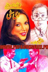 Imran Series By Mazhar Kaleem Pdf List