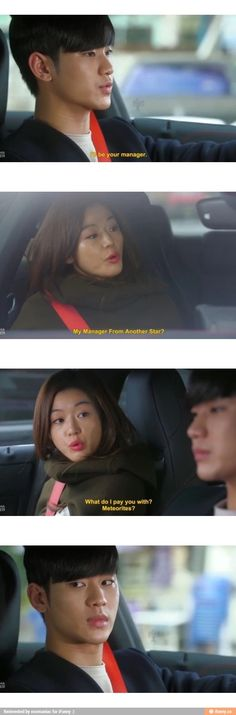Love this drama My Love From Another Star ❤️⭐️ Korean Drama Quotes, The K2 Korean Drama, Moorim School, My Love From Another Star, Drama Funny, Drama Fever, Kdrama Memes, Korean Star, Drama Queens