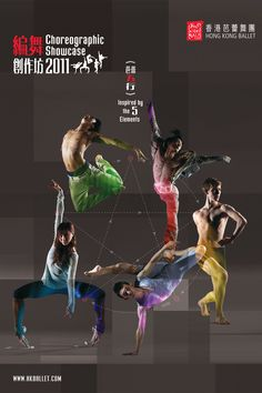 Hong Kong Ballet poster. I'm including this due to the post-production work.