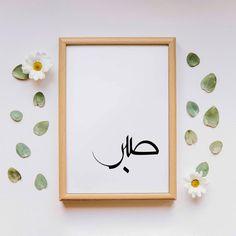 Free Mini Coran avec-Omra Kareem Islamique Autocollant Mural Eid /& Ramadan Cadeau