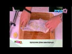 zappit.gr - Τσιπούρα σε εφημερίδα! - YouTube