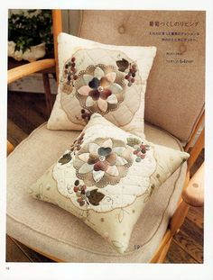 One World Fabrics: Shop | Category: Japanese Craft/Quilting Books | Product: A Life With Taupe Quilt by Kumiko Minami 311-0