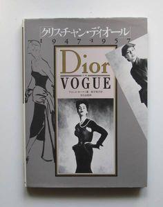 VOGUE Japan Magazine Special Issue: Christian Dior 1947 - 1957 Vogue Japan, Fashion Books, Christian Dior, Magazine, Art, Craft Art, Magazines, Kunst, Gcse Art