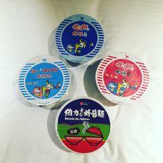 台湾のカップ麺を持ち帰る。