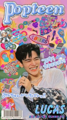 Popteen, Lucas Nct, Headers, 2000s, Thats Not My, Photo Wall, Tumblr, Kpop, Twitter