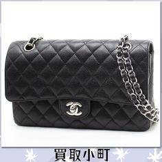 KAITORIKOMACHI   Rakuten Global Market: Chanel (CHANEL) matelasse ...