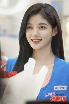 Korean Beauty Girls, Cute Korean Girl, Asian Beauty, Dong Yi, Child Actresses, Korean Actresses, Kim Yoo Jung Makeup, Kim Yoo Jung Fashion, Kim Yoo Jung Photoshoot