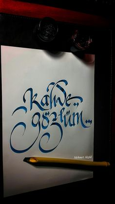 Caligraphy, Arabic Calligraphy, Typography, Lettering, Graffiti, Feelings, Suddenly, Pictures, Penmanship