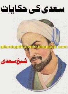 Saadi Ki Hikayat By Sheikh Saadi