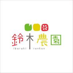 Cool cityscape as logo Logo Sign, Typography Logo, Logo Branding, Logos, Graphic Design Pattern, Japanese Graphic Design, Brand Identity Design, Branding Design, Kindergarten Logo