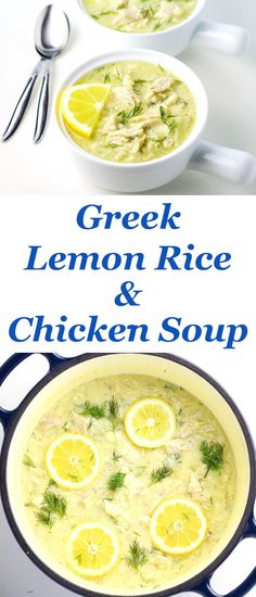 Greek Lemon Rice and Chicken Soup also known as Avgolemono is probably one of the easiest and tastiest soups I've ever made! Greek Lemon Rice and Chicken Soup also known as Avgolemono is now one of my favorite easy soups to make! This is so savory. Spaghetti Bolognese Original, Lemon Curd Dessert, Easy Soups To Make, Greek Lemon Chicken Soup, Greek Lemon Rice Soup, Greek Rice, Chicken Soup With Rice, Chicken Soup Recipes, Vegetarian Chicken