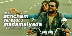 "Chennai Ungal Kaiyil: The 2nd trailer of Simbu's ""Achcham Yenbadhu Madamaiyada"" is out and it is exhilarating coming out. #moviesupdates #chennaiungalkaiyil.  Movie updates, Cinema News."