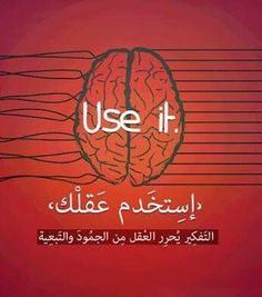 Use it please..kh