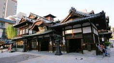 Matsuyama, Japan Travel: Dogo Onsen