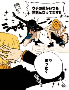 "Plz tell me what it say<<<Ace+Sabo-""our brother is in your care!"" Sanji-""not at all. One Piece Meme, One Piece Funny, One Piece Comic, One Piece Fanart, Sabo One Piece, One Piece 1, Ace Sabo Luffy, One Peace, One Piece Pictures"