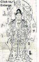 Rokuji Myo-o from the 12th-century Besson Zakki Kamakura Period, Hina Matsuri, Amaterasu, 12th Century, Pilgrimage, Deities, Japanese Art, Buddhism, Palace