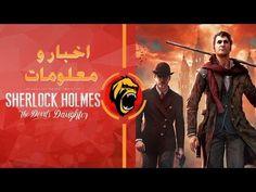اخبار ومعلومات Sherlock Holmes: The Devil's Daughter