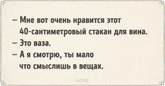 (19) Одноклассники