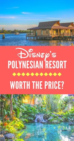 Disney's Polynesian Resort. Why we won't stay club level at this deluxe Disney resort ever again.