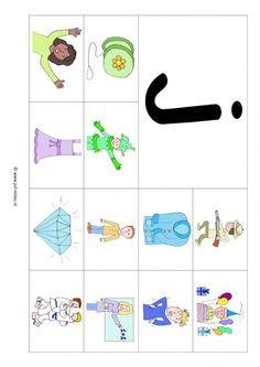Werkbladen - taal - letters leren ~ Juf Milou Free Preschool, Preschool Worksheets, Beginning Sounds, School Posters, Letter J, Busy Bags, Phonics, Spelling, Lana