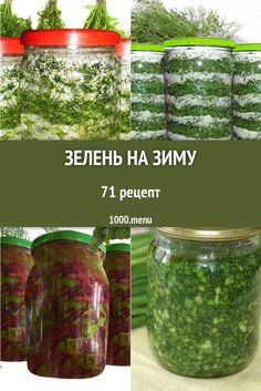 Home Canning, Homemade Seasonings, Cafe Food, Atkins Diet, Russian Recipes, Savory Snacks, Saveur, Canning Recipes, Food Hacks