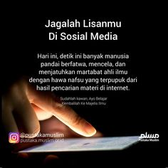 Update Muslim Quotes, Islamic Quotes, Doa, Hadith, People Quotes, Spirituality, Technology, Allah, Life