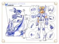 Saint Seiya, Cygnus Bronze Cloth diagram version 1