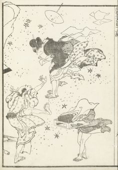 """Hokusai Manga (sketches for a Sudden Gust of Wind)"" Japanese Illustration, Illustration Art, Illustrations, Wind Drawing, Art Occidental, Asian Paints, Japan Painting, Art Asiatique, Katsushika Hokusai"