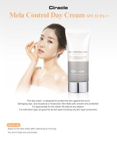 This day cream is designed to protect the skin against the sun's damaging rays and double as a moisturizer. Skin feels soft, smooth and protected. It is appropriate for the citizen life style at any season. It is soft lotion type, so good for all skin type including oily skin type consumers.