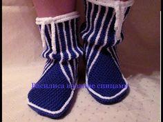 Тапочки сапожки спицами knitted slippers - YouTube