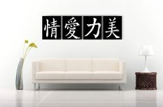 Adding an elegant touch on a clean wall surface. #text #message #art #craft #silkscreen #screenprinting #print #fanny #chu #design #home #decor #wall #stair #sustainable #elegant #simple #clean #zen #modern #glow