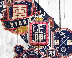 Classic old Hong Kong logoss inspire the Converse Pro Leather exhibition
