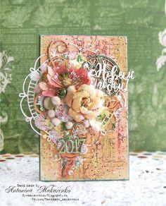 Антонина Макаренко: Блестящий Новый год (открытка)