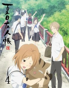 Looking for information on the anime Natsume Yuujinchou Roku Specials? Find out more with MyAnimeList, the world's most active online anime and manga community and database. New unaired episodes included in and DVD volumes of Natsume Yuujinchou Roku. Natsume Takashi, Hotarubi No Mori, Monster Musume, Natsume Yuujinchou, Hiragana, Demon King, Cute Creatures, Touken Ranbu, Studio Ghibli