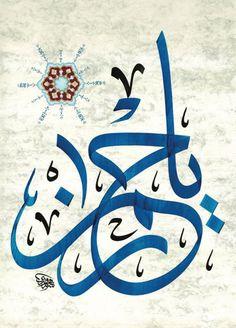 Ya Rahman Calligraphy يا رحمن O Limitless One in Your Majesty and Grace Arabic Calligraphy Design, Persian Calligraphy, Arabic Calligraphy Art, Arabic Art, Beautiful Calligraphy, Islamic Art Pattern, Pattern Art, Art Arabe, La Ilaha Illallah