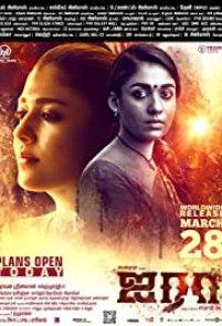 Hint Dizileri Indian Dramas Indian Serials Indian Tellywood Hintfilmcenneti Panosundaki Pin