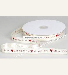 Κορδέλα βαμβακερή οικολογική All my love εκρού-κόκκινο