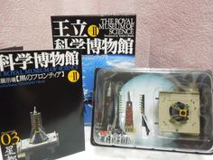 NEW KAIYODO The Royal Museum of Science 03 Soyuz Rocket Waiting Launch Figure