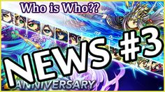 """Brave Frontier RPG Ep.96 - 12 """"New"""" Exclusive Zodiac Units  & More.."""